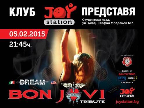 bon jovi tribute 050215
