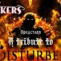 disturbed tribute 012015
