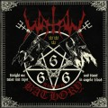 watain tribute