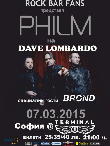 1poster_philm_logoterminal1 final