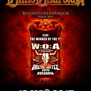 Blind Guardian20150516BG-woa