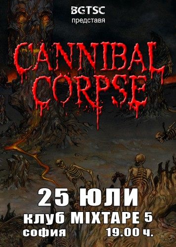 CANNIBAL CORPSE - Poster   25.07.2015