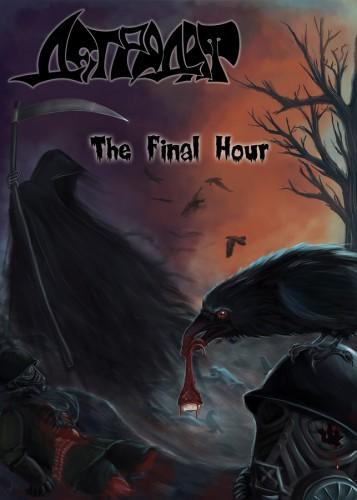 Degradat_The_Final_Hour_album_cover