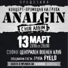 Poster_Analgin-09