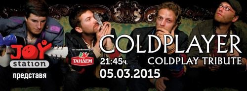 coldplayer tribute