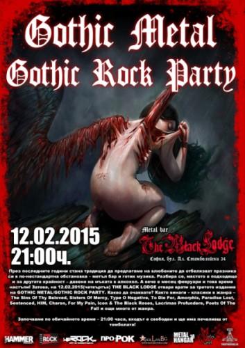 gothicThe Black Lodge