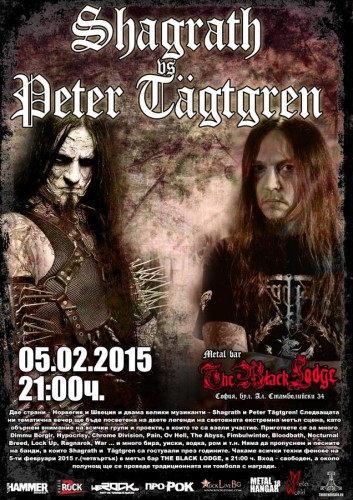 shagrath-peter