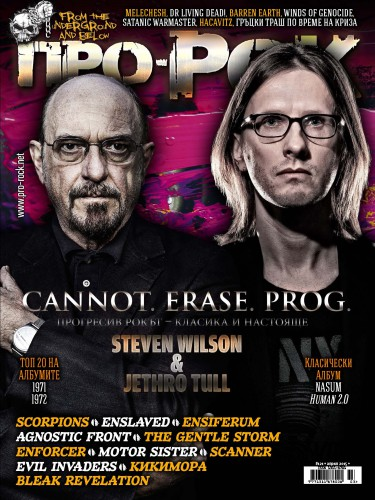 121 PRO ROCK - COVER
