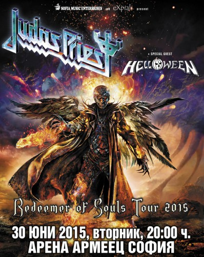 Judas Priest Helloween Poster