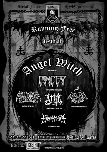 RunningFree_Poster