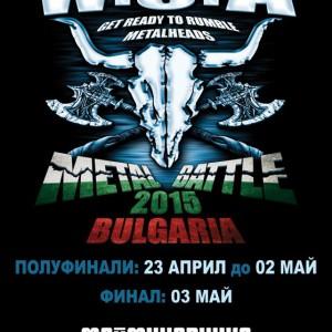 WOA metal battle 2015
