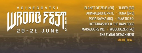 WRONG FEST 2015