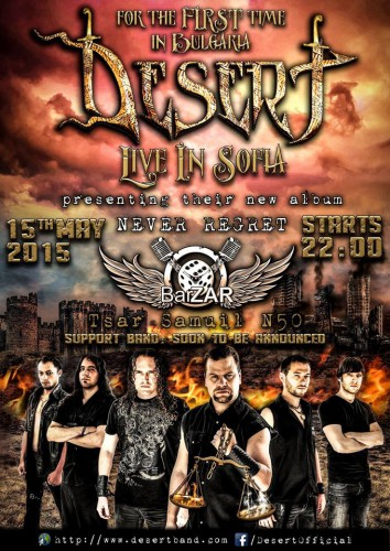 Desert Band Israel Sofia 2015 Poster