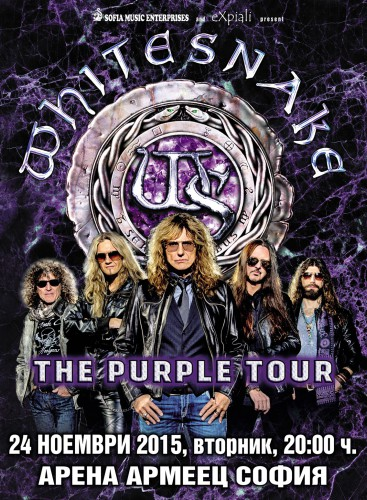 Poster_Whitesnake
