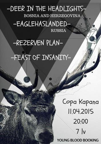 eaglehaslanded poster plovdiv