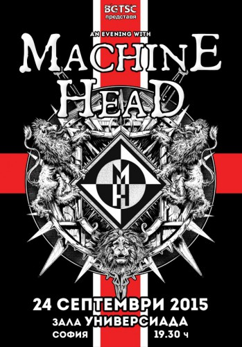 machine head poster