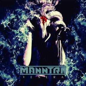 manntravenera