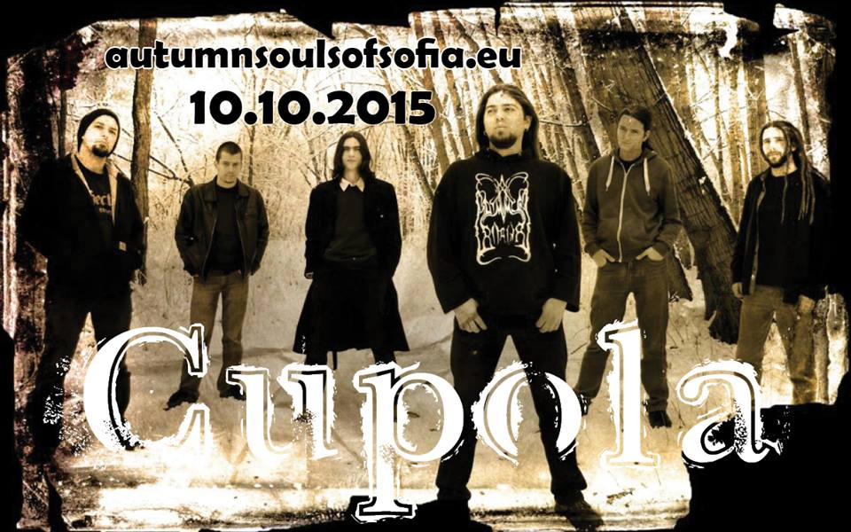 news_Cupola_autumn-souls