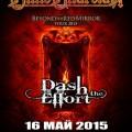 Blind Guardian Poster + Dash The Effort 2015