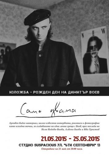 Dimitur Voev