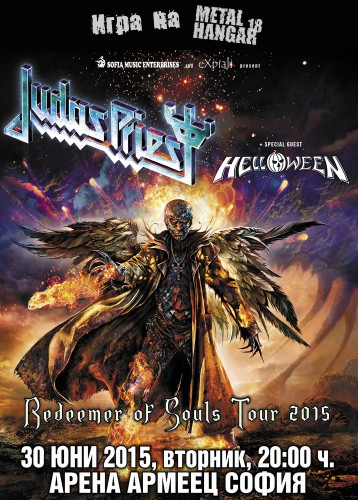 Judas-Priest-Helloween-game1
