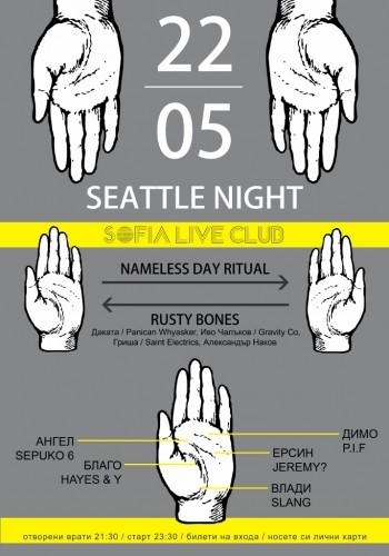 Seattle Night 22.05