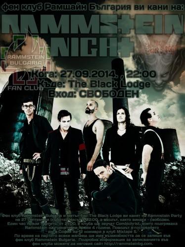 Rammstein Night 27.09.2014.