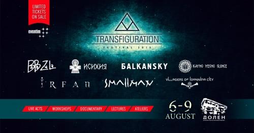 TransfigurationProgramme
