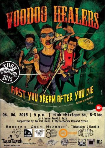 Voodoo_Healers_Poster