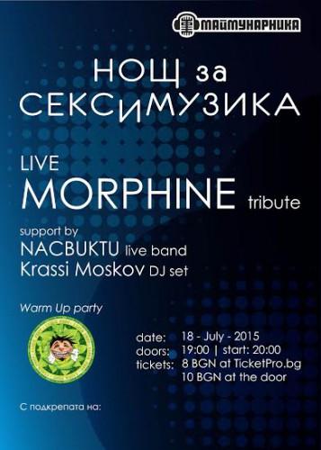 morphine-tribute