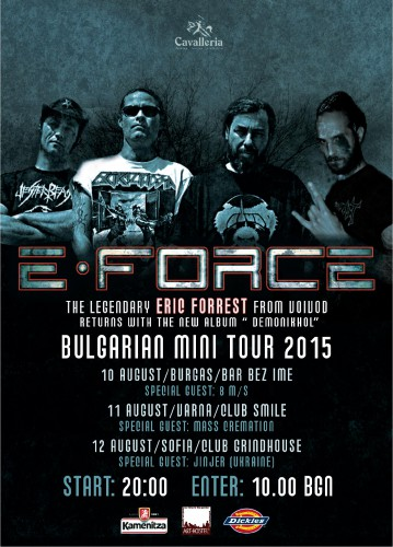 EForce flyer poster