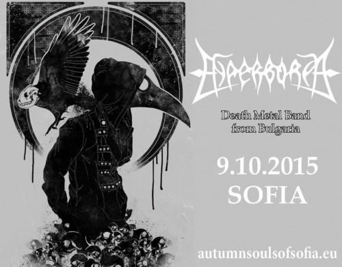 Hyperborea Autumn Souls