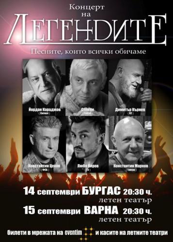 Poster_Tour_Legendite