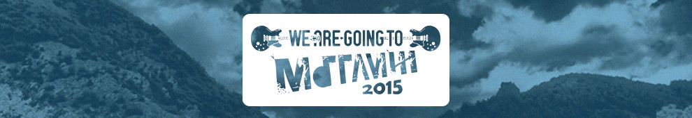 WE ARE GOING TO МЪГЛИЖ 2015