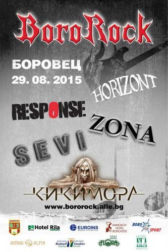 BoroRock_poster