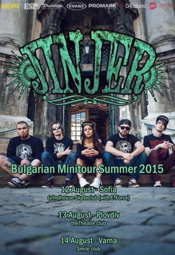 jinjer minitour2015