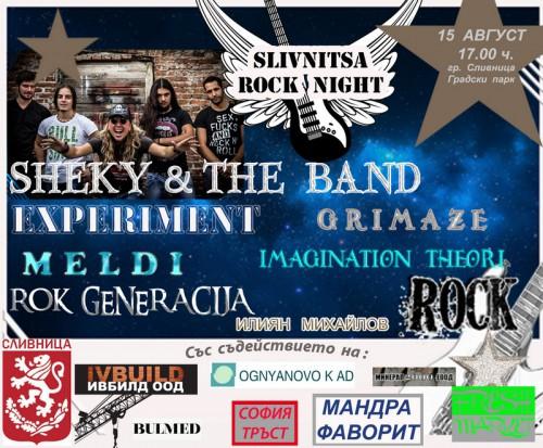 slivnitza rock 2015
