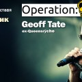 FB-cover-Geoff-Tate 17.11.2015