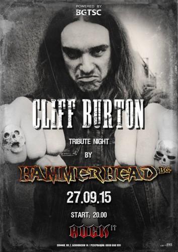 HAMMERHEAD(BG) - Poster- Cliff Burton tribute 27.09.2015