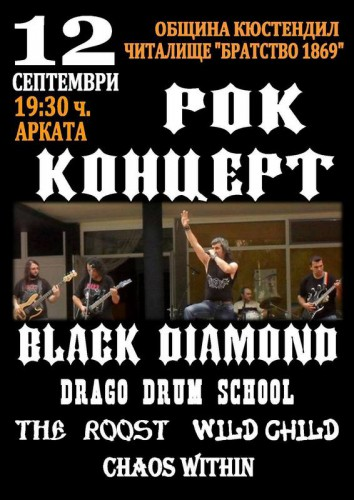 Live Arkata black diamond