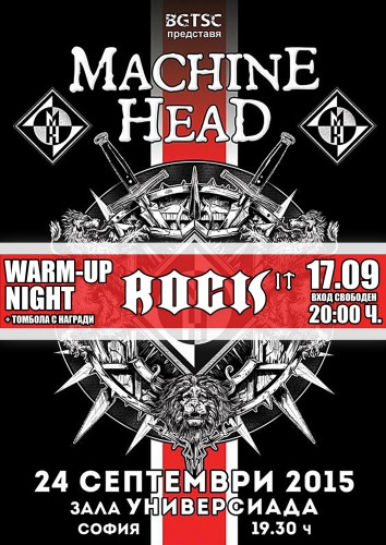 Warm UP Machine Head POSTER
