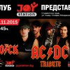 ac dc tribute THEROCK JOY
