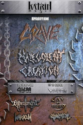 poster grave malevolent creation