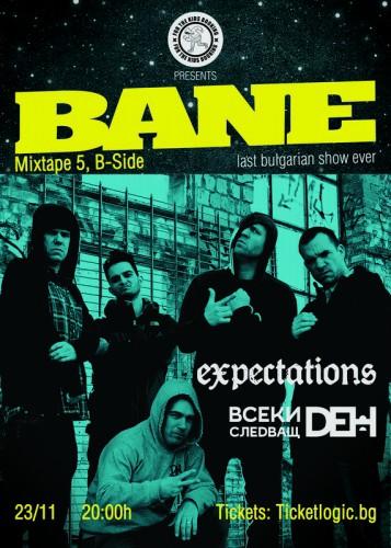 BANE_FTK_poster2015