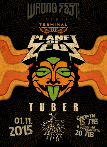 TUBER planet of zeus