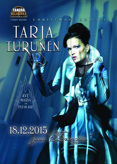 TangraMR_Tarja_2015_poster