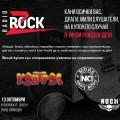 Z-Rock_Rock It_Pokana