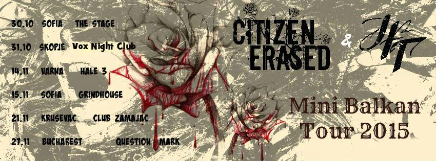 citizen erased-jft-mini balkan tour-2015