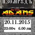 adams20112015