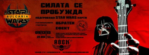 OE star wars